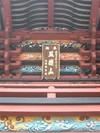 16mizusawa1
