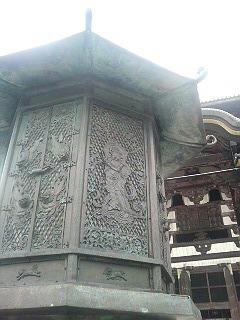 あおによし/奈良東大寺