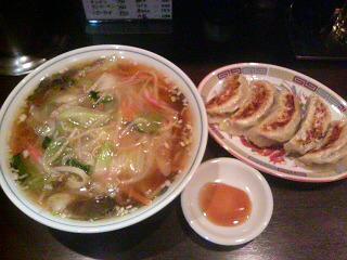 海龍でサンマーメンと餃子