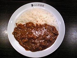 CoCo壱番屋@藤沢でチキン煮込カレー10辛